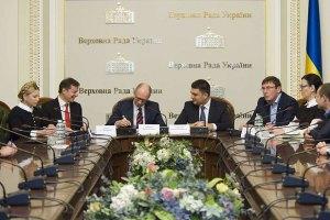 Пять партий подписали договор о коалиции