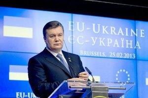Янукович не сомневается в подписании Ассоциации с Евросоюзом