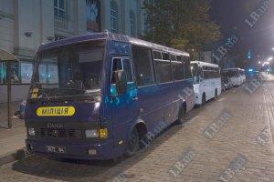 В Киев стягивают автобусы с милицией