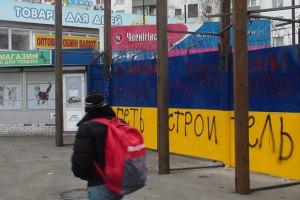 Скандальная стройка на Дарнице в Киеве обросла огромным забором