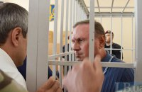 Луценко: Ефремов открыл двери войне