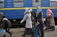 Для эвакуации из зоны АТО необходимо отменить именные билеты на поезда,- волонтер