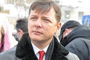 Ляшко пытался организовать побег Тимошенко