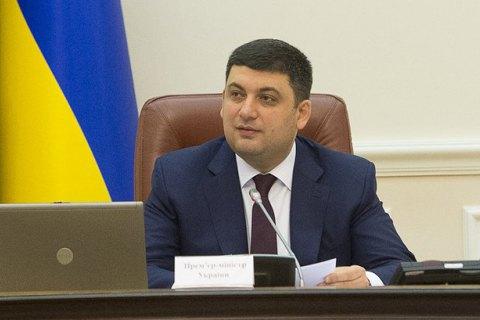 Гройсман уверен, что средняя зарплата в Украине может быть на уровне 1 тыс. евро
