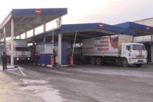 На Донбасс заехал российский конвой с грузом для посевной