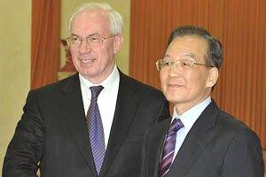 Азаров: укрепление отношений с Китаем имеет для Украины стратегическое значение