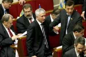 Депутаты из НУ-НС объединились в одну партию