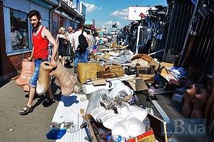 В Киеве на Святошино снесли МАФы вместе с товаром