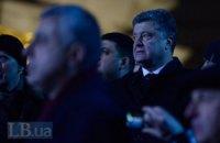 Порошенко пообещал найти виновных в харьковском взрыве