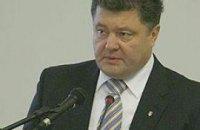 Порошенко считает, что Ющенко и Медведев закончили обмен любезностями