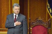 Порошенко пообещал не подписывать бюджет без стипендий