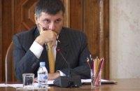 Аваков будет руководить избирательной кампанией из Италии