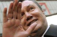 Януковича в Берлине пикетировали 11 человек