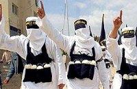 У список терористів України внесли зміни