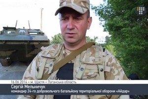 """Комбат """"Айдара"""" прокомментировал поведение бойцов на Бориспольской трассе"""