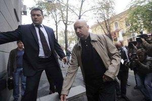 Турчинов вышел после допроса