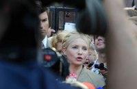 В палате Тимошенко на окнах открутили ручки