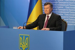 Янукович: мы балансировали над пропастью с 2010 года