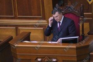 Янукович назначил нового посла Украины в Норвегии