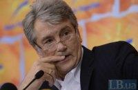 На пресс-конференцию Ющенко пришли лишь ближайшие соратники
