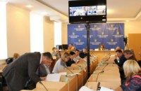 Съезд судей перенесли на ноябрь