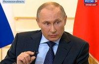 Путін вперше визнав, що в Криму діяли російські військові