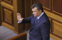 Янукович отчитался и ушел