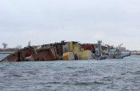 Российские военные затопили корабль в бухте Донузлав