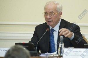 Азаров поблагодарил Туска за отказ от российского газопровода
