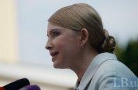 Тимошенко назвала шесть причин, по которым идет в президенты