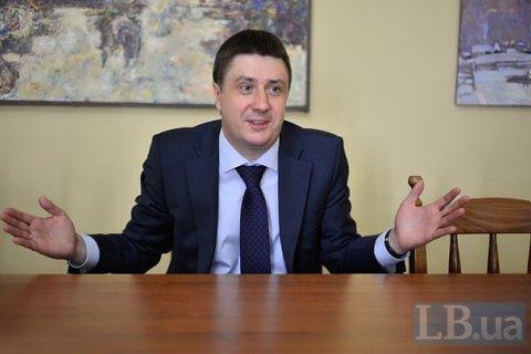 Альянс культури зажадав прибрати Кириленка з Кабміну