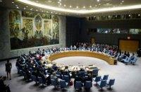 РФ заблокировала заявление Совбеза ООН по ракетным испытаниям КНДР