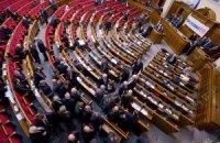 Депутаты выделили 0,5 млрд гривен на энергоэффективность в 2012