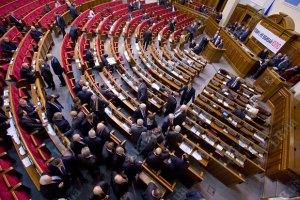 На вечірньому засіданні депутати заслухають Колобова