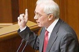 Обвинительная речь Николая Азарова в адрес Тимошенко (ТЕКСТ+ФОТО)
