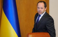 Тигипко написал заявление об отставке