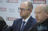 """Яценюк и Турчинов пойдут на выборы отдельно от """"Батькивщины"""", - источник"""