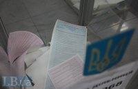 В Котовске для расследования изъяли избирательную документацию