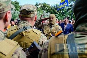 """В зону АТО из Киева отправился батальон """"Сич"""""""