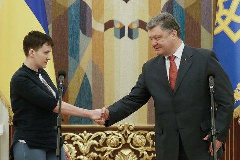 Звільнення Савченко: де ж зарито Зраду?