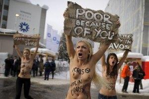 """FEMEN пытались остановить """"давосский заговор"""""""