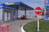 Возле резиденции Януковича продают удивительно дешевый бензин