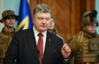 Порошенко исключил переход на контрактную армию во время войны