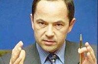 Партия Лазаренко переходит к Тигипко