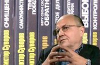 Депутаты просят президента наградить писателя Виктора Суворова званием Герой Украины