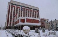 В Минске началась встреча Трехсторонней контактной группы