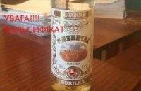 Производитель харьковской водки-отравы объявлен в розыск
