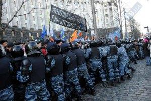 Еврокомиссия обеспокоена запретом митингов в Украине