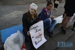В Киеве митинговали против парада на День Независимости