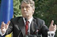 Ющенко: Я буду президентом!